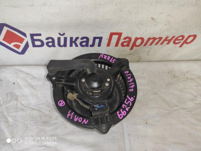 Мотор печки Toyota Noah AZR65G 1AZ-FSE 2005