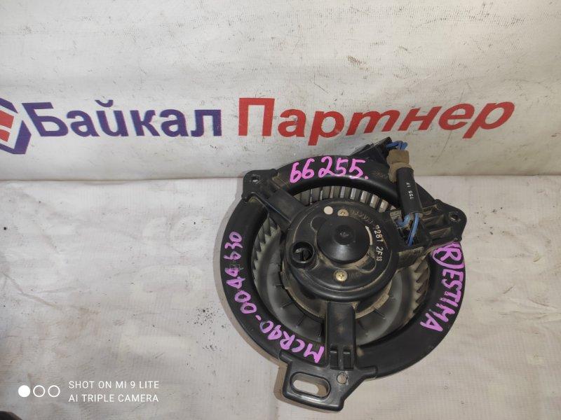 Мотор печки Toyota Estima MCR40W 1MZ-FE