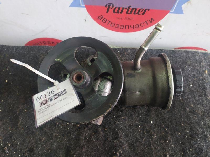 Гидроусилитель Toyota Platz SCP11 1SZ-FE 2000