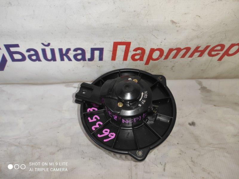 Мотор печки Toyota Vitz NCP15 2NZ-FE