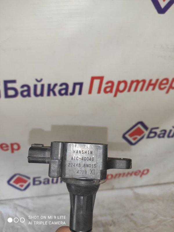 Катушка зажигания Nissan Bluebird Sylphy QG10 QG18DE 2004 22448 6N015
