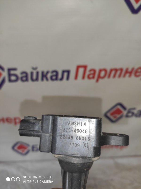 Катушка зажигания Nissan Wingroad WHNY11 QG18DE 22448 6N015