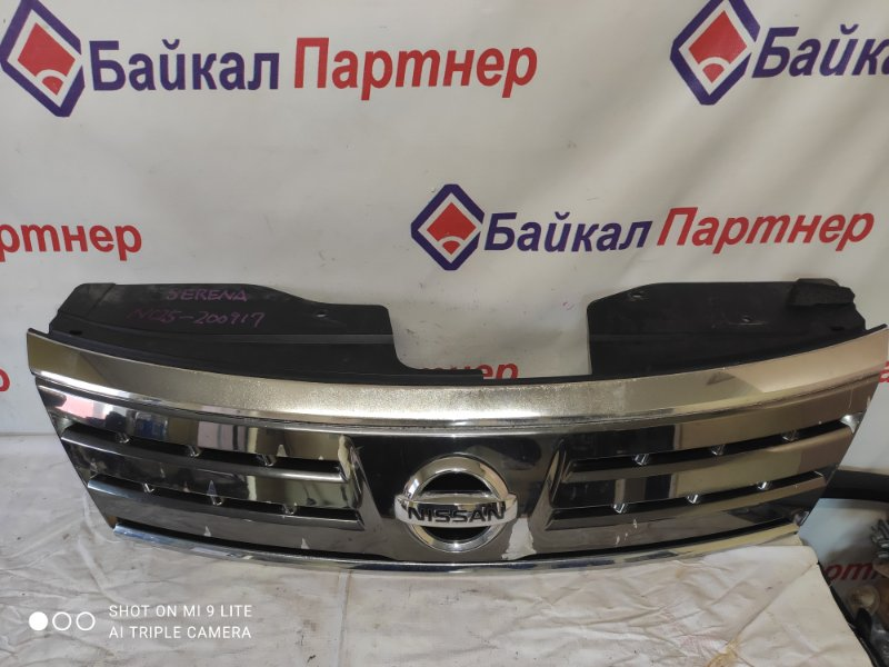 Решетка радиатора Nissan Serena NC25 MR20DE