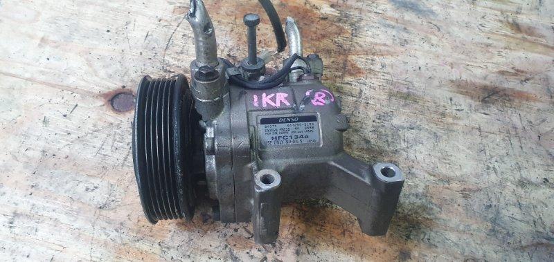 Компрессор кондиционера Toyota Passo KGC30 1KR-FE