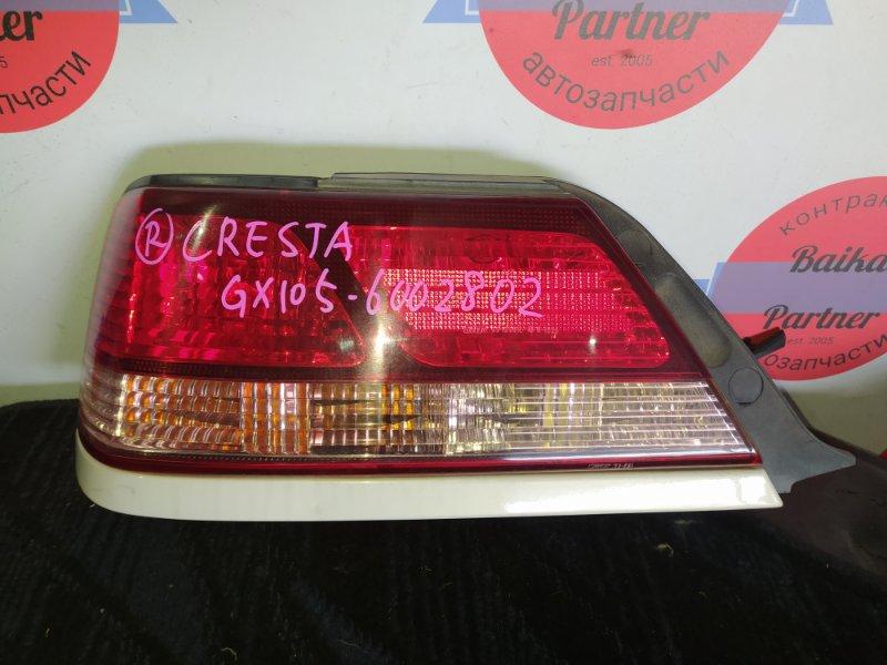 Стоп Toyota Cresta GX105 1G-FE задний левый 22-291