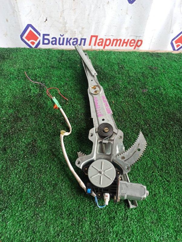 Стеклоподъемный механизм Honda Step Wagon RF5 K20A передний левый