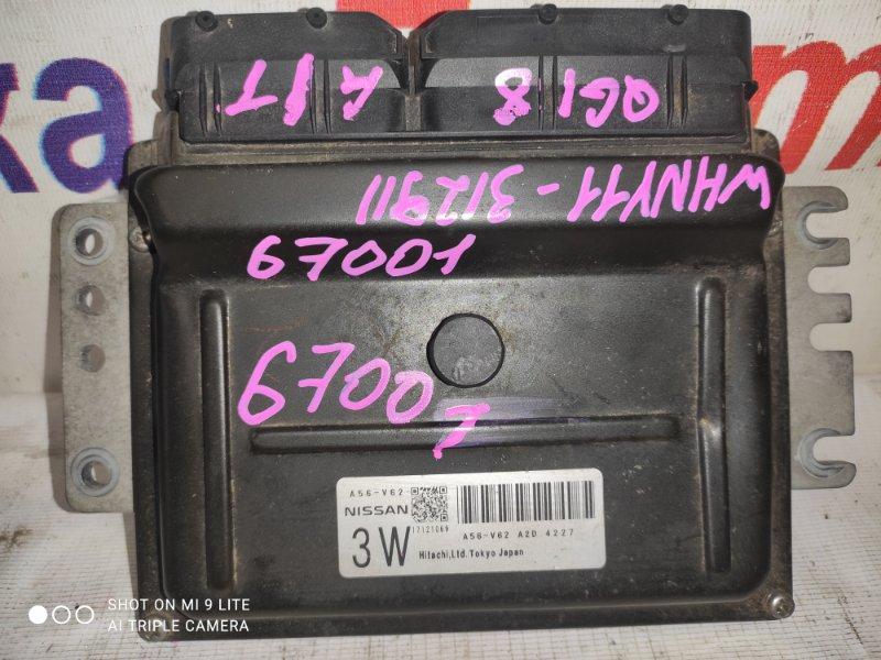 Блок управления двс Nissan Wingroad WHNY11 QG18DE A56-V62