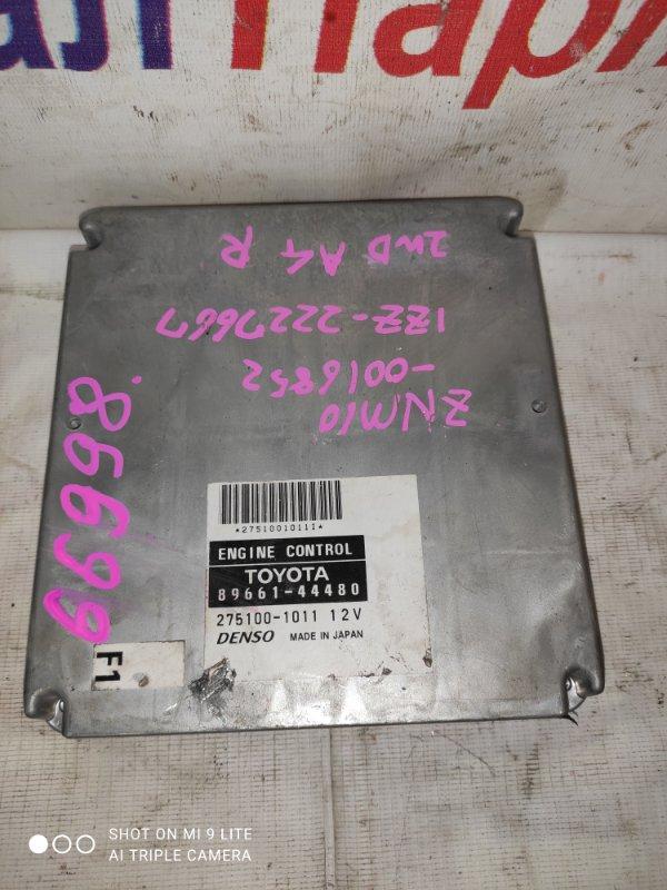 Блок управления двс Toyota Isis ZNM10W 1ZZ-FE 89661-44480