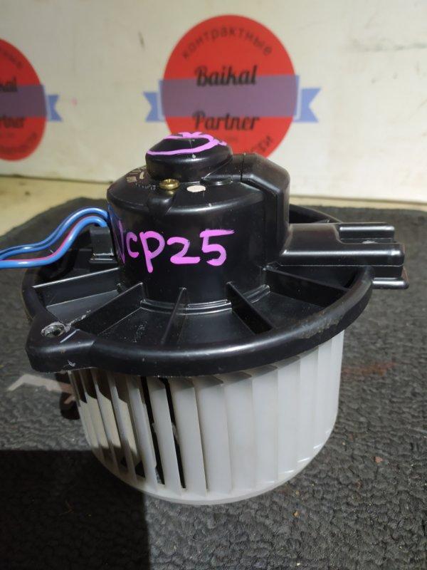 Мотор печки Toyota Funcargo NCP25 1NZ-FE