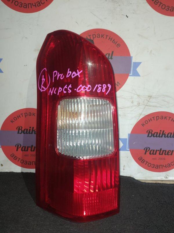 Стоп Toyota Probox NCP 55 1NZ-FE 2002 задний левый 52-078