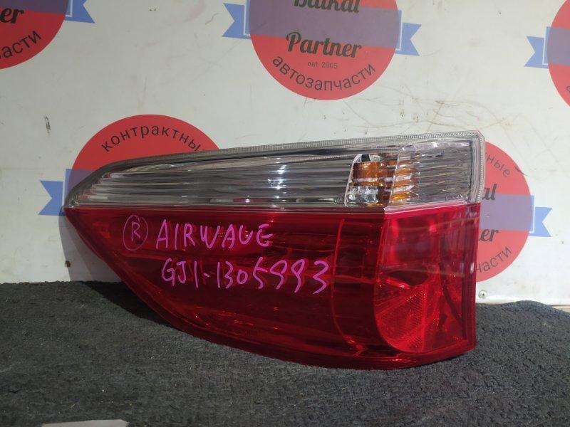 Стоп Honda Airwave GJ1 L15A 04.2005 задний левый 220-22591