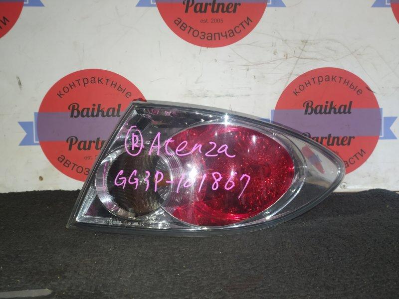 Стоп Mazda Atenza GG3P L3-VE 14.02.2005 задний правый 220-61971
