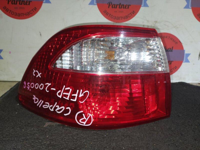 Стоп Mazda Capella GFEP FS-ZE 1999 задний левый 220-61919