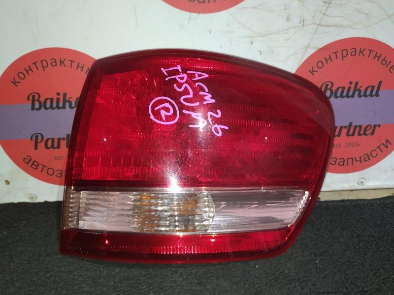 Стоп Toyota Ipsum ACM26 2AZ-FE задний правый