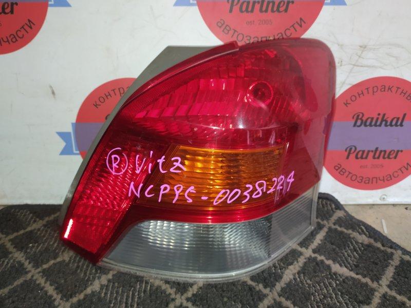 Стоп Toyota Vitz NCP95 1NZ-FE 2009 задний правый 52-185