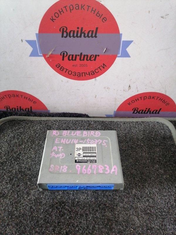 Блок efi Nissan Bluebird ENU14 SR18DE