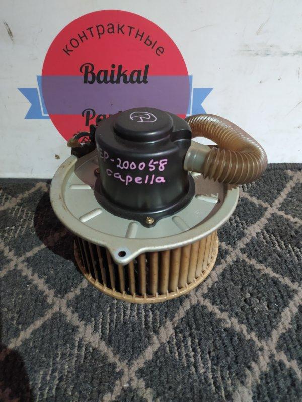 Мотор печки Mazda Capella GFEP FS-ZE 1999