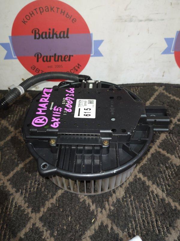 Мотор печки Toyota Mark Ii GX115 1JZ-FE 2004