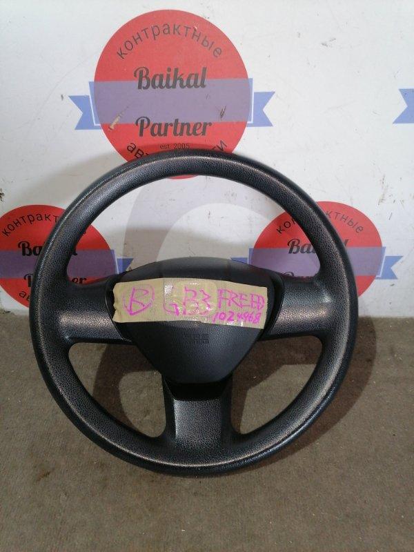 Руль Honda Freed GB3 L15A