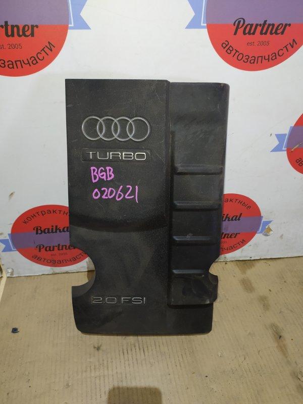 Накладка на двс Audi A4 BGB