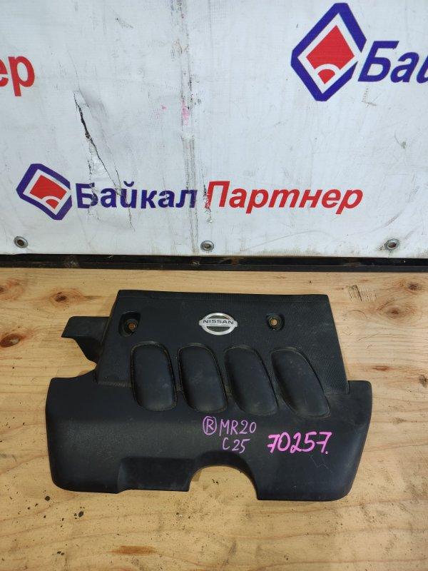 Накладка на двс Nissan Serena C25 MR20DE
