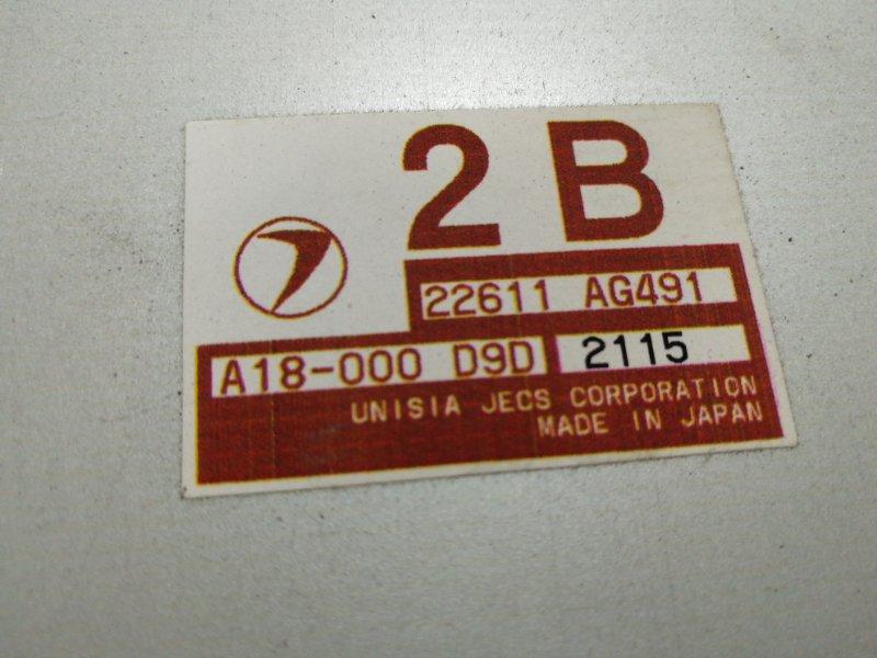 Блок управления двс Subaru Legacy BE9 EJ254DXDBE 2002