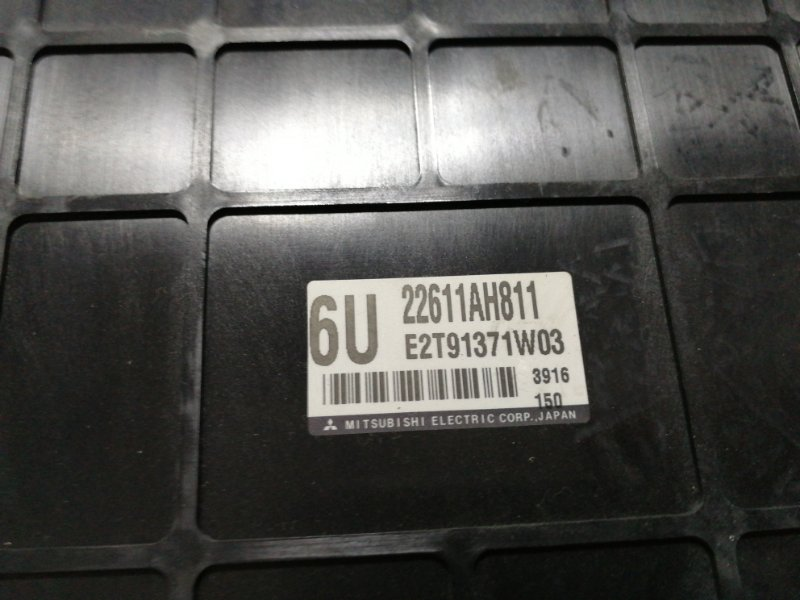 Блок управления двс Subaru Legacy BL5 EJ204DTAJE 2003