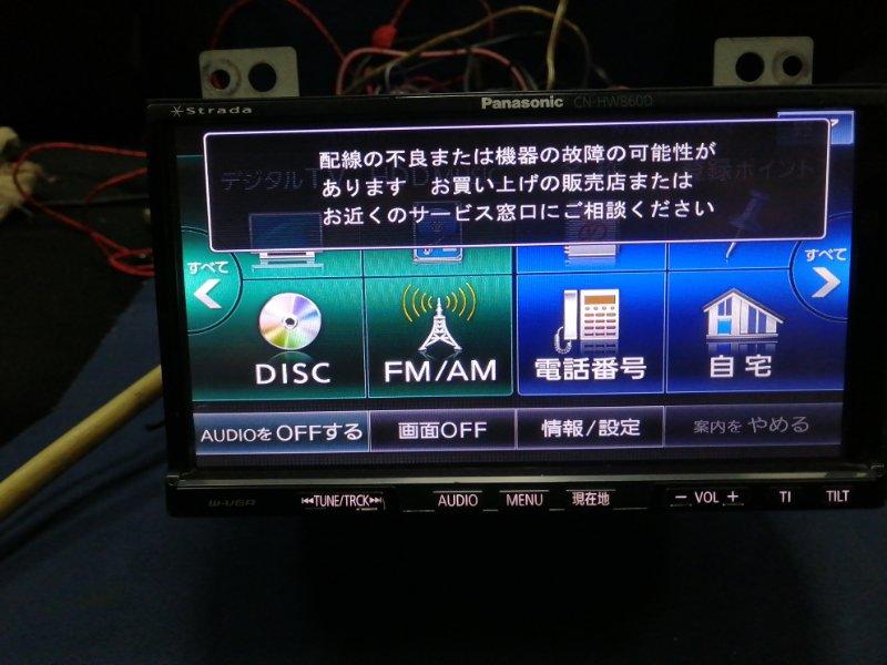Магнитофон panasonic strada cn-hw860d Subaru Forester SG5 EJ205DWTKE 2003