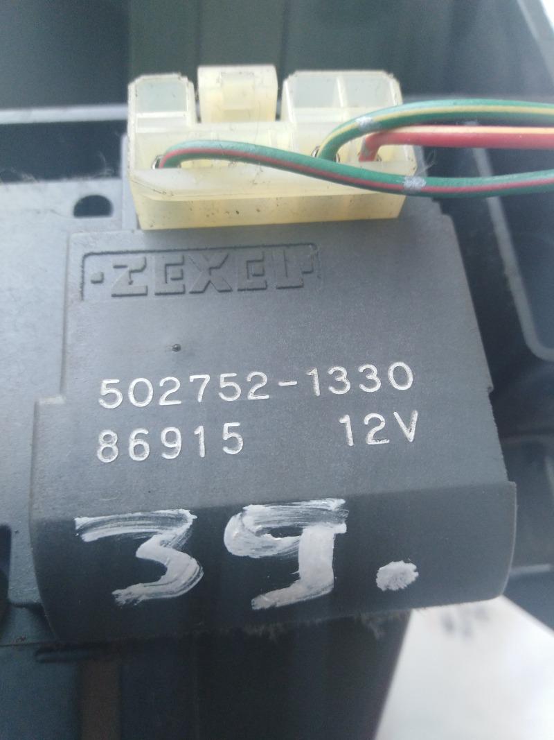 Сервопривод Mitsubishi Pajero Io H76W 4G93