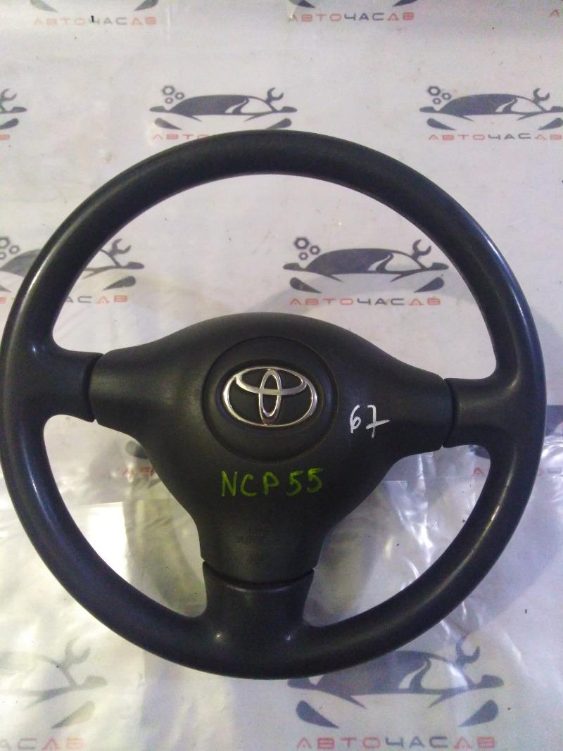 Руль Toyota Succsed NCP55 1NZ