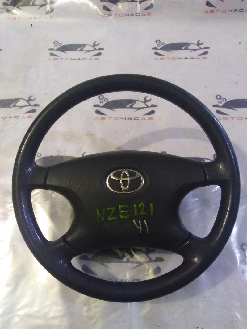 Руль Toyota Corolla Fielder NZE121 1NZ