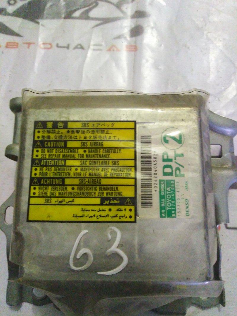 Блок airbag Toyota Prius NHW11 1NZ 2001