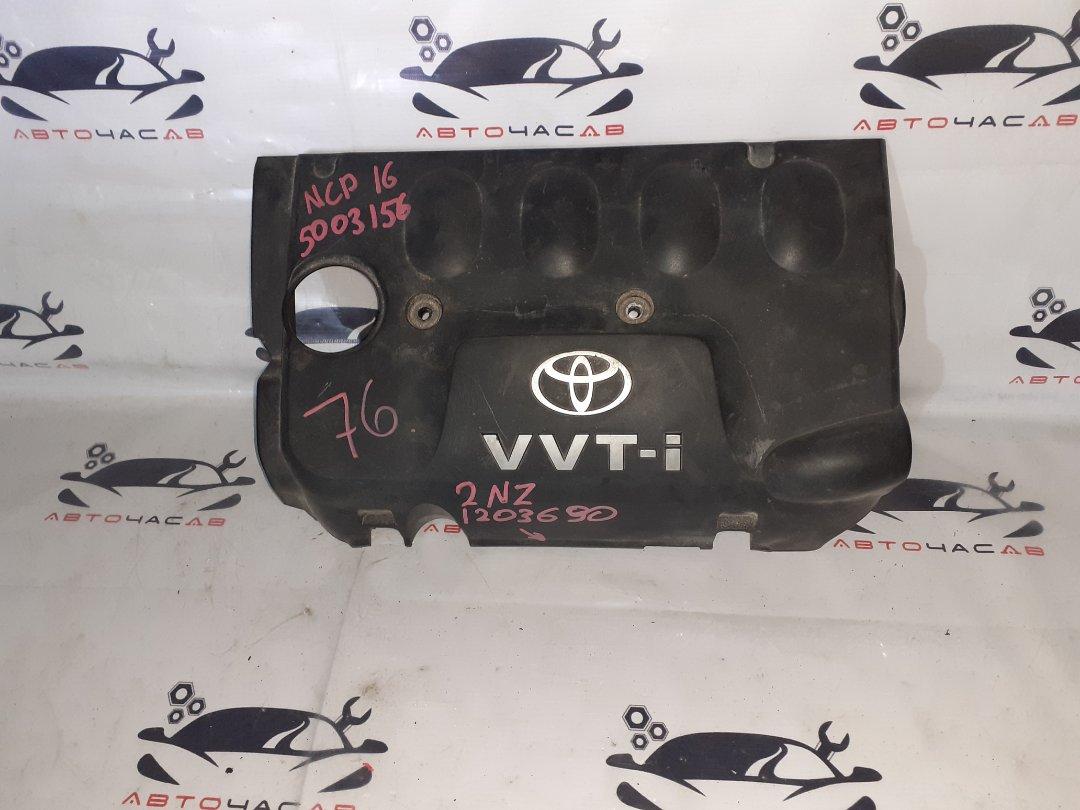Крышка двс декоративная Toyota Platz NCP16 2NZFE 2000
