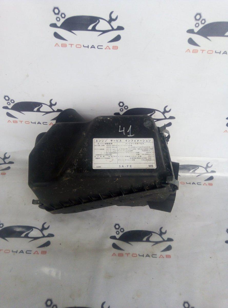 Корпус воздушного фильтра Toyota Carina 5A-FE