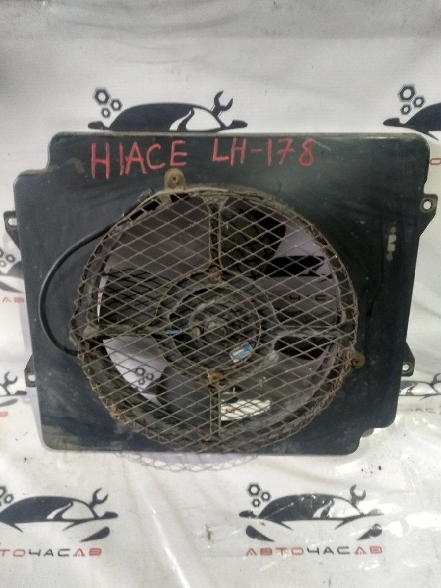 Вентилятор радиатора Toyota Hiace LH178