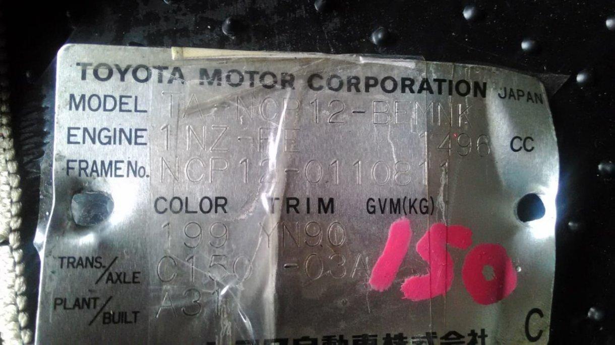 Мкпп Toyota Platz NCP12 1NZ-FE 2000