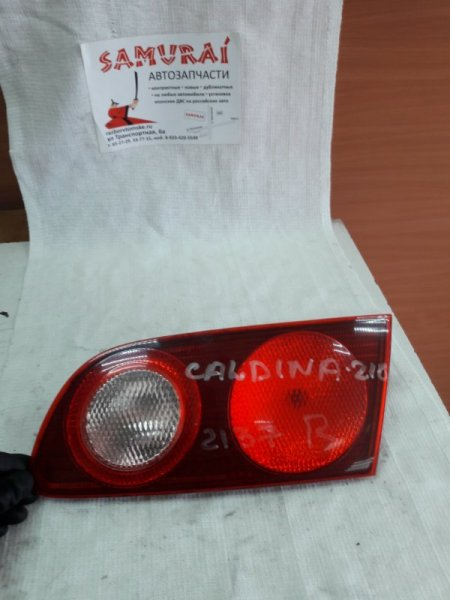 Стоп-планка Toyota Caldina ST210 правая