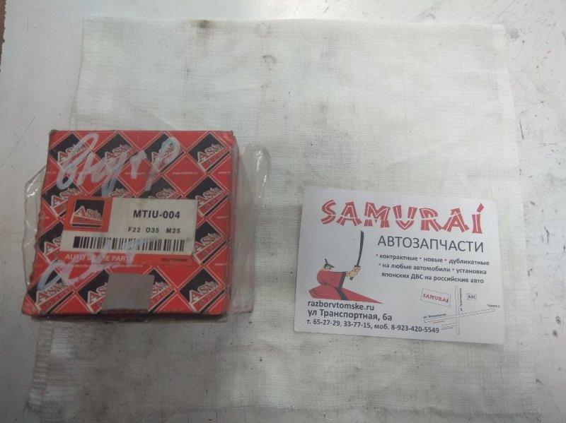 Шрус Mitsubishi