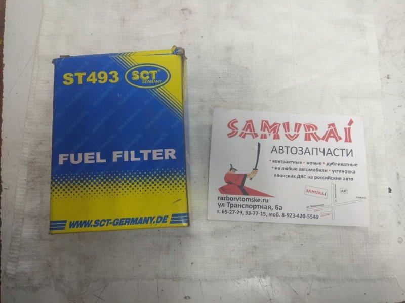 Топливный фильтр Mazda 323 BJ5P