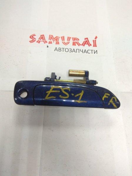Ручка двери внешняя Honda Civic Ferio ES1 передняя правая