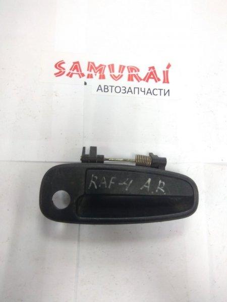 Ручка двери внешняя Toyota Rav4 SXA10 передняя правая