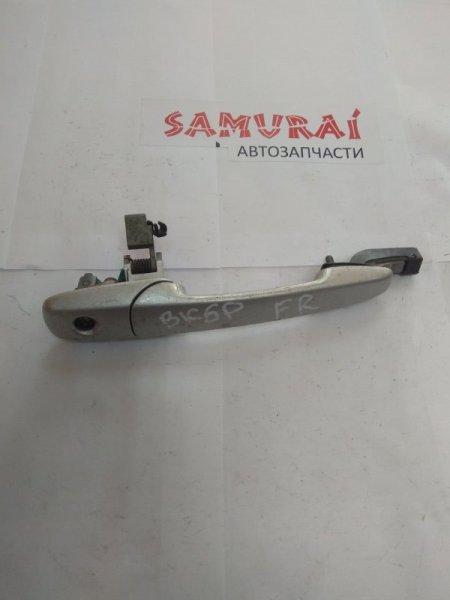 Ручка двери внешняя Mazda 3 BK передняя правая