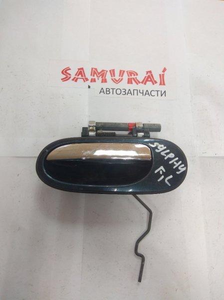 Ручка двери внешняя Nissan Bluebird Sylphy G10 передняя левая