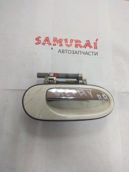 Ручка двери внешняя Nissan Bluebird Sylphy G10 задняя правая