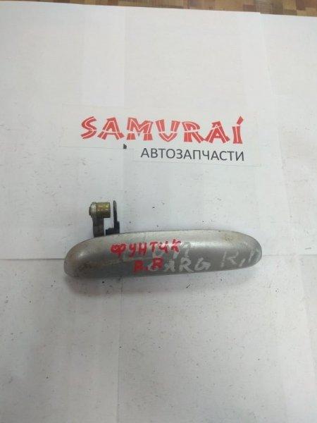Ручка двери внешняя Toyota Funcargo NCP20 задняя правая