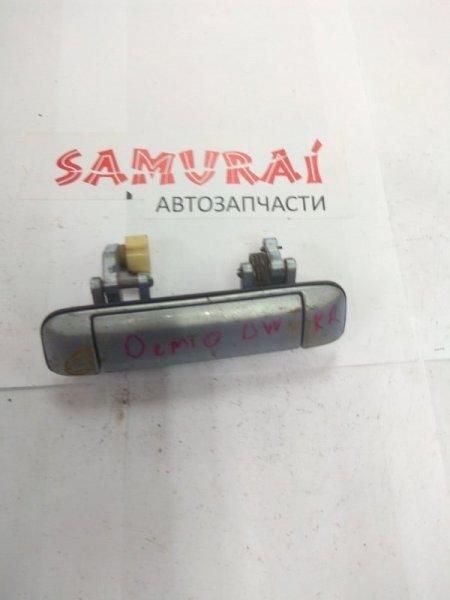 Ручка двери внешняя Mazda Demio DW3W задняя правая