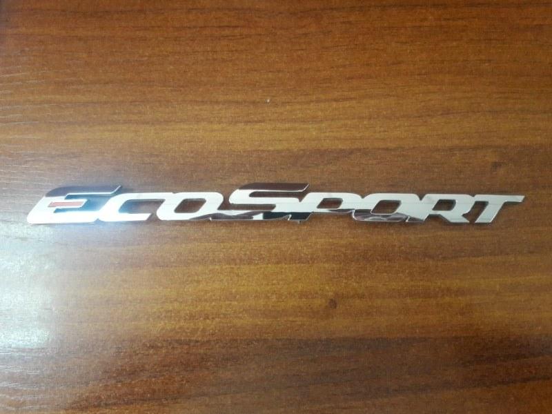 Эмблема Ford Ecosport