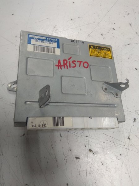 Блок управления Toyota Aristo JZS161 2JZGTE