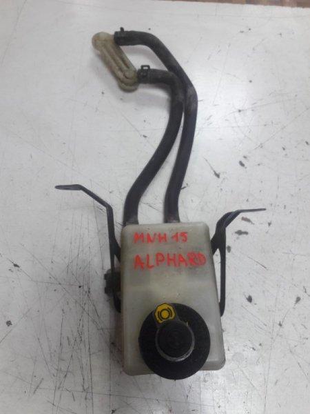 Бачок для тормозной жидкости Toyota Alphard MNH15