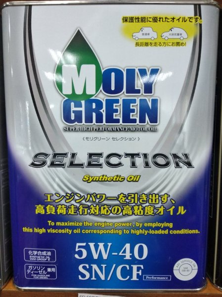 Масло моторное molygreen 5w40 selection